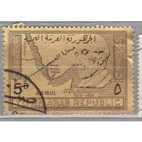 Авиация Авиапочта - Конрад Герман Иосиф Аденауэр Северный Йемен 1968 год лот 7