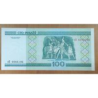 100 рублей 2000 года, серия яВ - UNC