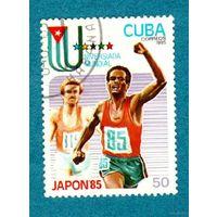 Куба 1985. Всемирная универсиада. Полная серия