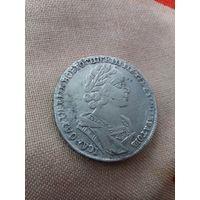 Россия Монета 1725 рубль Петр 1
