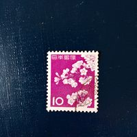 Марка Япония 1961 год Цветы