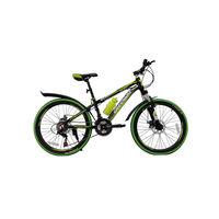 Велосипед GREENWAY Valiant(Алюминий)