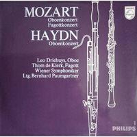 J. Haydn/W.A. Mozart /Oboenkonzert/1969, Philips, LP, NM, Holland