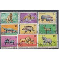 [788] Гвинея 1968.Фауна.Животные.  Гашеная серия.
