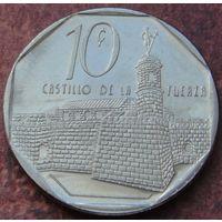 5594:  10 сентаво 1999 Куба