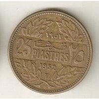 Ливан 25 пиастр 1952