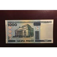 1000 рублей 2000 года серия НА