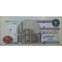Египет 10 фунтов 2011 г. P64