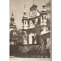 Книга Вильнюс /Архитектура до начала 20 века/1955год.345*250.