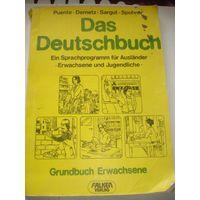 Немецкий язык Языковая программа для иностранцев в Германии формат А4