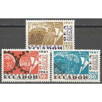 Эквадор. Борьба за технический прогресс. 1964г. Mi#1144-46. Серия.