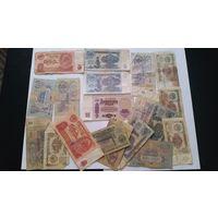 Бумажные рубли СССР 1961-1991
