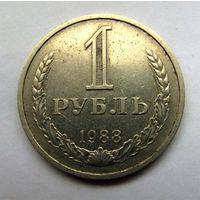1 рубль 1988 г. #1