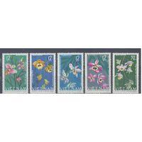 [1512] Вьетнам 1966. Флора.Цветы.Орхидеи.