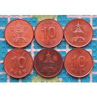 Южная Корея 10 вон. Новогодняя распродажа!!!