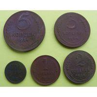 Лот монет периода НЭПа