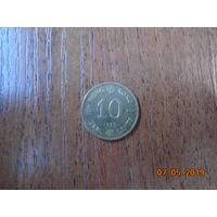 Гонконг 10 центов 1983 г.