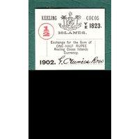 Кокосовые острова 1,2 рупия ,   1902 год   КОПИЯ