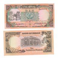 Банкнота Судан 10 фунтов 1991 XF/AU