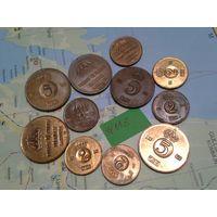С рубля! Сборный лот старых монет Швеции! (лот#11.Z)Крайний монетный лот! Всё новое только весной!