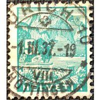 ЦІКАВІЦЬ АБМЕН! 1934, гара Пілатус, 5 рапэн