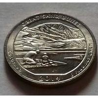 25 центов, квотер США, нац. парк Грейт Санд Дьюнс, штат Колорадо, P