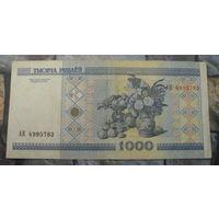 1000 рублей ( выпуск 2000 ), серия АК