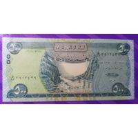 500 динаров Ирак
