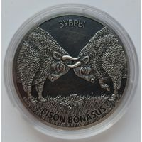 Эксклюзив! Зубры, 20 рублей 2012, серебро, Ag 999, антик-финиш