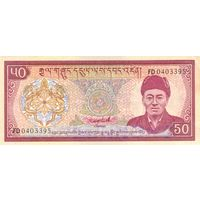 Бутан 50 нгултрум образца 1992 года UNC p17