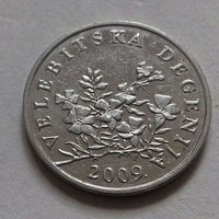50 лип, Хорватия 2009 г., AU