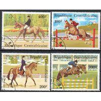 Конный спорт Центральноафриканская Республика 1983 год серия из 4-х марок