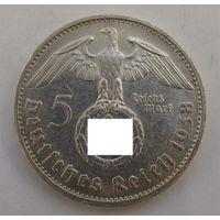 1938 г. 5 марок. G. Германия. Рейх. Серебро. XF