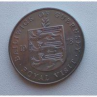 Гернси 25 пенсов, 1978 Королевский визит 7-9-3