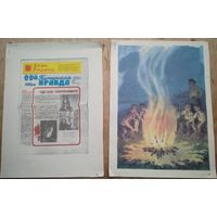 Два мини-плаката из набора о пионерах. Цена за оба.