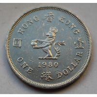 Гонконг, 1 доллар 1980 г.