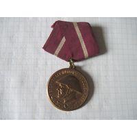 Медаль резервиста Национальной Народной Армии ГДР.