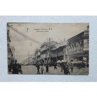 Город Самара 1916 г