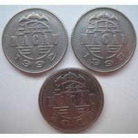 Макао 1 патака 1992, 1998, 2003 гг. Цена за 1 шт. (g)