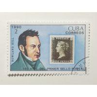 Куба 1990. 150-летие Черной Пенни