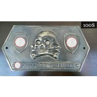 Эмблема 3-я танковая дивизия СС Мертвая голова (SS-Panzer-Division Totenkopf)