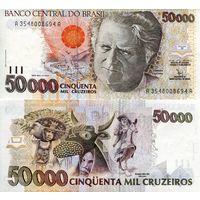 Бразилия 50000 крузеиро образца 1991-1993 года UNC p234a