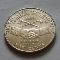 5 центов, США 2004 P, D  экспедиция Льюиса и Кларка, приобретение Луизианы.