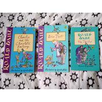 Роальд Даль. Роальд Дал. Чарли и шоколадная фабрика. Roald Dahl. Esio Trot. The Twits. Charlie and the Chocolate Factory. 3 книги