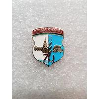 70 лет Минская область Беларусь