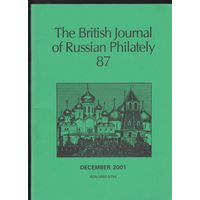Журнал Британского общества Русской филателии Великобритания декабрь 2001 А4 формат 72 страниц