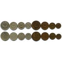 Набор разменных монет СССР от 1 до 50 коп 1980-1988 гг.  - всего 8 шт.