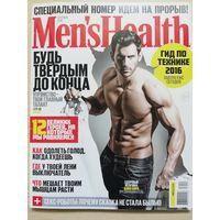 Журнал ''Men's Health'' сентябрь 2016