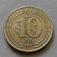 10 куруш, Турция 2015 г.