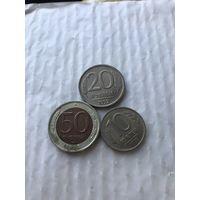 3 монеты РФ 1992г